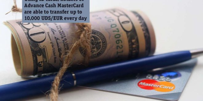 Visa and MasterCard are equal companies: Looking for the